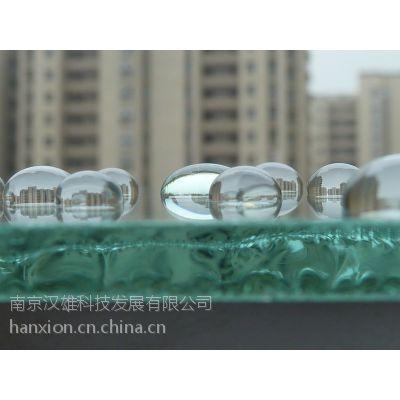 纳米神盾淋浴房玻璃防污防滑防水抗菌防霉镀膜液