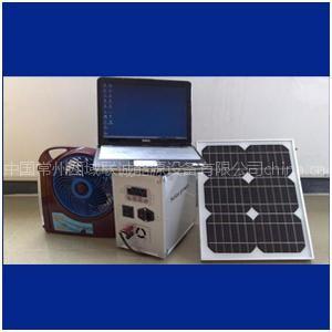 供应同心太阳能移动电源