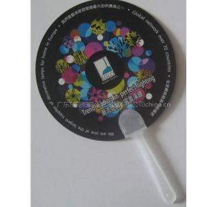 供应珠海广告扇厂家 供应珠海扇子厂家 专业塑料广告扇制作