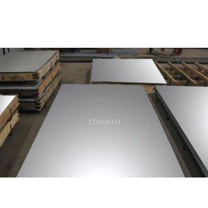 供应ATGR ATGS3 ATGS4进口高温合金板料/带卷料/棒料/线料/管材