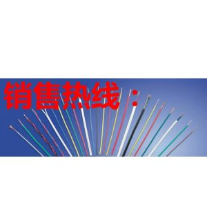 供应【耐高温防腐计算机电缆】【IA-DJF46PVP电缆】【IA-DJF46PVRP电缆】
