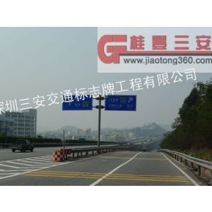 供应大量批发道路交通标志牌,公路标志牌厂家