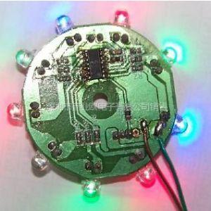 开发各种闪灯芯片,闪灯机芯,闪灯方案开发
