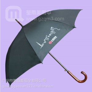 供应广东制伞厂家供应地铁23寸木纤维款式广告伞