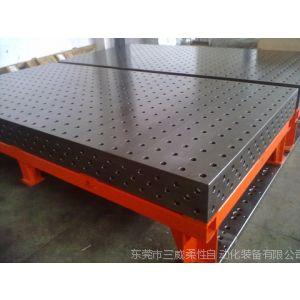 供应三维设计五面体工装平台_柔性焊接平台