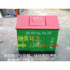 供应大熊猫果皮箱|新材垃圾箱|环保垃圾桶|防腐木休闲椅|实木花箱花盆|环卫三轮车厂家河北丽景