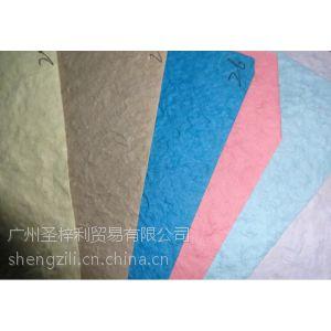供应高档艺术纸 进口艺术纸 印刷用纸 设计用纸 涂层纸 特殊效果艺术纸 丝光铜 压纹纸 凹凸纸