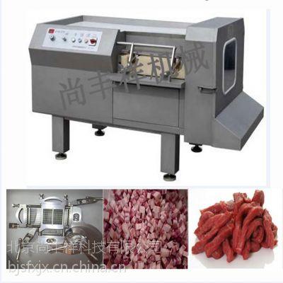 大型牛肉切丁机-鲜肉切丁机-切丁机