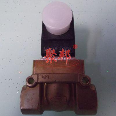 供应92091867英格索兰弹簧钢板