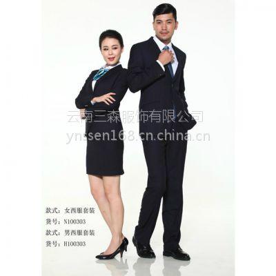 云南定做服装 云南XXL劳保服定做 广告衫生产厂家 广告衫生产 普洱职业装生产