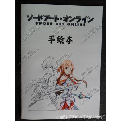 【创意惩罚本涂鸦本动漫刀剑画者神域线漫画本漫威手绘图片