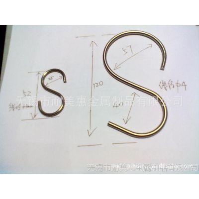 不锈钢挂钩、S钩、弯钩、异形钩
