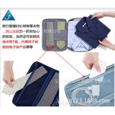 多功能出差旅行收纳袋 男士衬衫t恤领带整理包 ES-2201