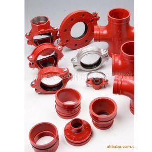 供应沟槽管件/迈克管件/玛钢管件/衬塑管件/消防管件