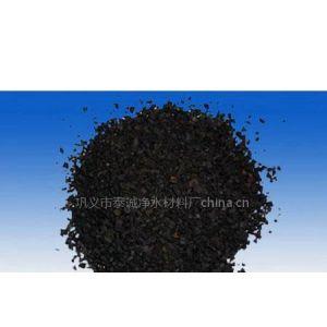 供应除氧设备用海绵铁除氧剂滤料