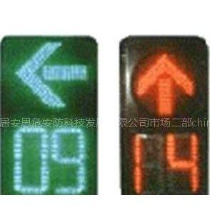 供应单色倒计时双位信号灯  车道指示灯  红叉绿箭头红绿灯