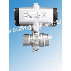 供应台湾欣达(shidar) DN15 微型气动球阀