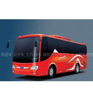 供应客车-客车-客车-客车-销售您所需要的优质客车