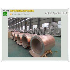 供应百度推荐上海鹏尧铜铝复合板材