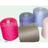 东莞高价收购工厂库存棉纱,整厂库存棉线回收什么价格