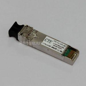 供应SFP 万兆双纤光模块10KM XFP