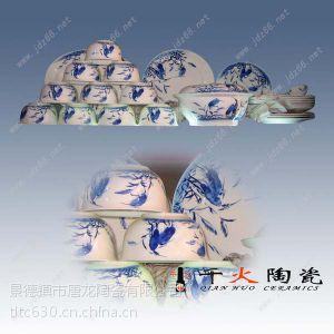 供应陶瓷餐具 陶瓷餐具批发 景德镇骨质瓷餐具