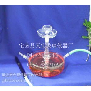 供应玻璃水烟枪,玻璃彩色烟斗,烟斗配件,阿拉伯水烟壶,玻璃烟枪,玻璃工艺烟壶