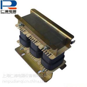 供应供应变频器专用输入输出电抗器优质产品
