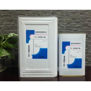 供应景宏胶业,PVC板材胶粘剂,粘PVC板用哪胶水