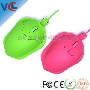 供应可爱超个性 绿或红乌龟滑鼠 卡通光电有线鼠标 专利正品官网零售