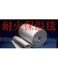 供应陶瓷纤维毯厂家价格15963081871