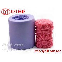 供应广东糖艺模具硅胶 仿真食品模型硅胶