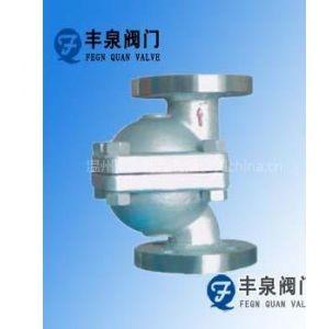 供应CS11H/CS41H立式自由浮球疏水阀,隔膜式疏水阀,疏水阀适应介子,多功能疏水阀