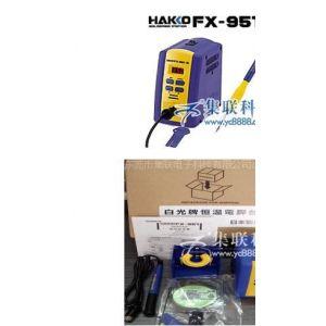 供应日本HAKKO焊台,白光FX-951拆消静电电焊台,FX-950焊台