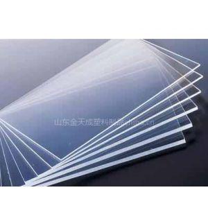 供应PVC透明板 透明片材
