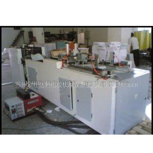 上海卢湾热熔胶机  徐汇热熔胶机  上海热熔胶机公司