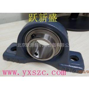 供应带座外球面球轴承北京轴承公司供应FYH进口轴承