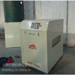 供应江苏德斯兰办事处|江苏空压机|南京品牌空压机