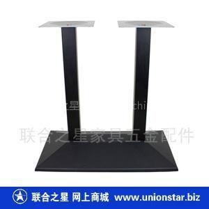 供应联合之星家具台脚|餐桌脚|铸铁台脚|餐厅桌脚CISP-T2(750)L-720