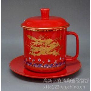供应会议茶杯,景德镇中国红陶瓷茶杯,红茶杯批发