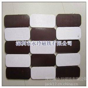 供应强力橡胶软性磁铁 软磁材料 圆形强力磁铁 橡胶磁片