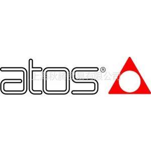 供应ATOS泵阀