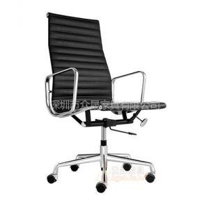 供应众晟家具EA-119皮制设计师大班椅
