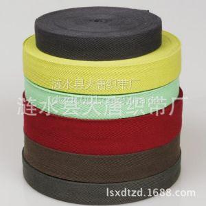供应全棉织带厂家|纯棉织带人字带|服装服饰辅料棉带子