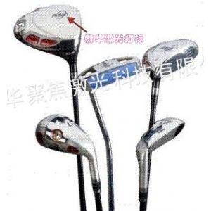供应北京高尔夫球杆刻字,北京高尔夫用品激光刻字