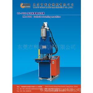 供应PVC注塑成型机、塑料成型机、塑料液体注塑机、全自动成型机