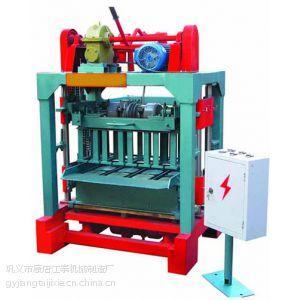 供应厂家直销新款制砖机/砌块机