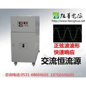 供应10KW 系列单相程控可调压变频电源 专业级实验室...