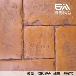 供应彩色水泥,水泥压花地面,水泥压印路面,水泥压模地坪模具-材料-施工