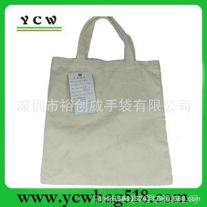 供应厂家批发定制 棉布购物袋 多功能大容量超市购物袋 便携式购物袋